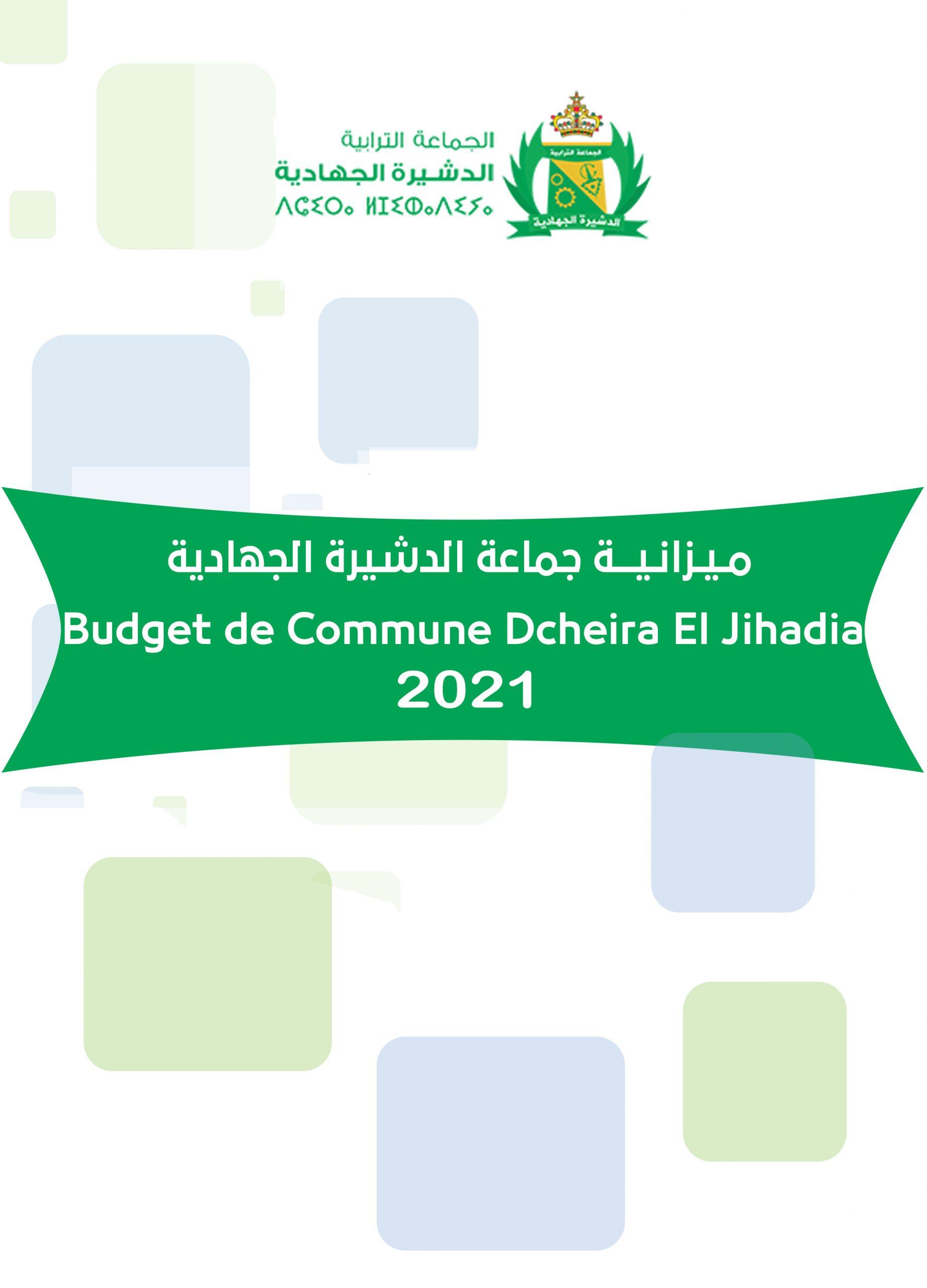 Budget de Commune Dcheira El Jihadia